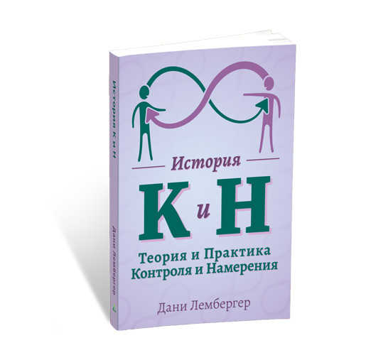 C and I Book Russian